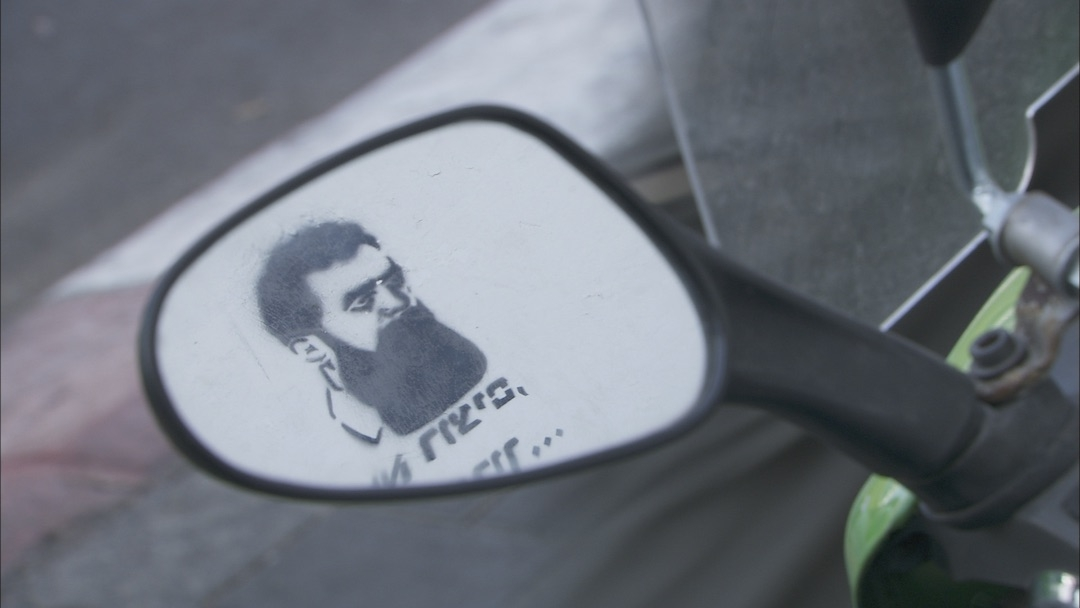 Herzl graffiti in the rearview mirror